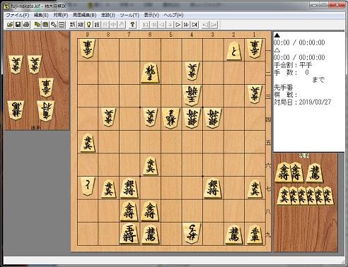 fujii_nakata1.jpg