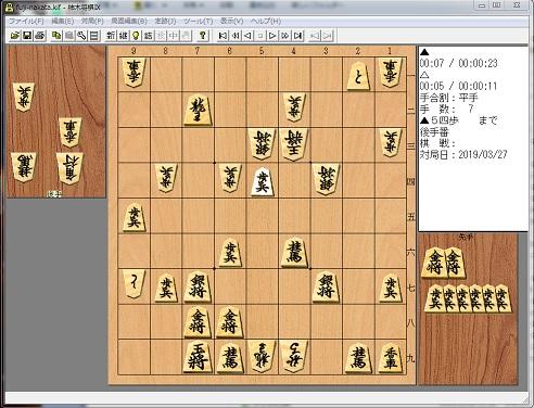 fujii_nakata2.jpg